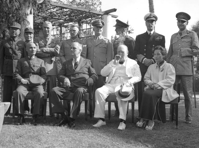 Cairo Conference Participants